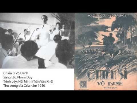 Chiến Sĩ Vô Danh - Trần Văn Khê - Thu Âm 1950 - YouTube
