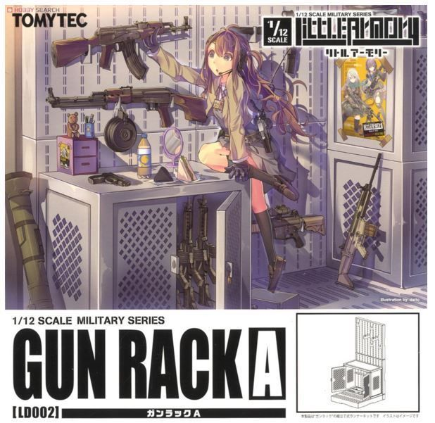 Tomytec Little Armory LD002 1/12 Gun Rack A Plastic Model Kit Figma Size