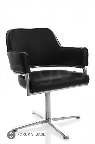 Forum Vi base - офисное кресло, может быть выполнено из кожи или высококачественной экокожи