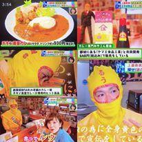 鹿児島読売TV かごピタで特集していただきました!