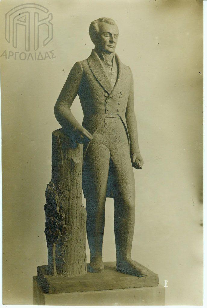 Φωτογραφία του προπλάσματος του ανδριάντα του Ι. Καποδίστρια