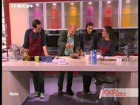 Mous σοκολάτας - Στέλιος Παρλιάρος - YouTube