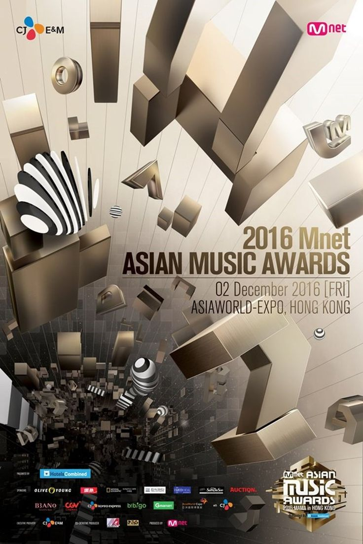 Mnet Asian Music Awards #2016 MAMA