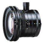 Nikon 28mm f/3.5 PC-Nikkor Manual Focus Lens for Nikon Digital SLR Cameras - ZonHunt