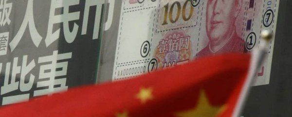 "FOX Business on Twitter: ""Harvard's Ferguson: China's Behind Plunging Oil https://t.co/ZyOz6SI0Ih https://t.co/YaudEgJ8x3"""