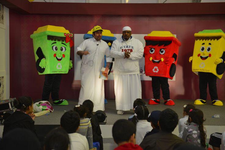 فعالية مسرحية علي وإعادة التدوير | by Qatar National Day