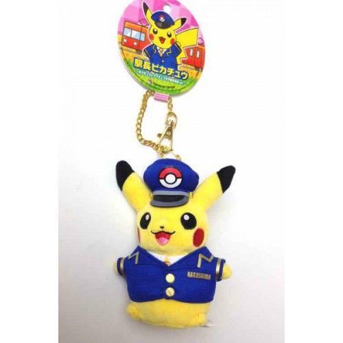 Pokemon Store Kagoshima Train Station 2014 Pikachu Plush Keychain