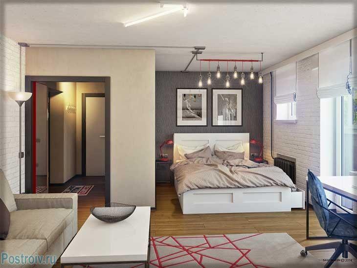 Зонирование комнаты в однокомнатной квартире на спальню и гостиную - Фото