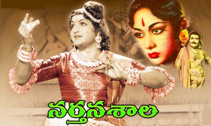 Narthanasala Telugu Full Length Movie || నర్తనశాల || N.T.Rama Rao || Sav...