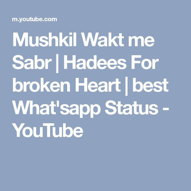 Mushkil Wakt me Sabr | Hadees For broken Heart | best What'sapp Status - YouTube