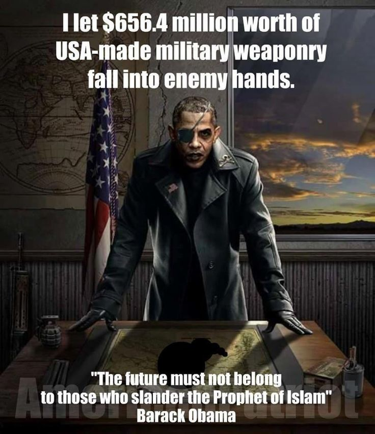Image result for Obama will go down in history as a war criminal for his TREASON against our country, for his use of ISIS around the world, and for DEFRAUDING the American people!