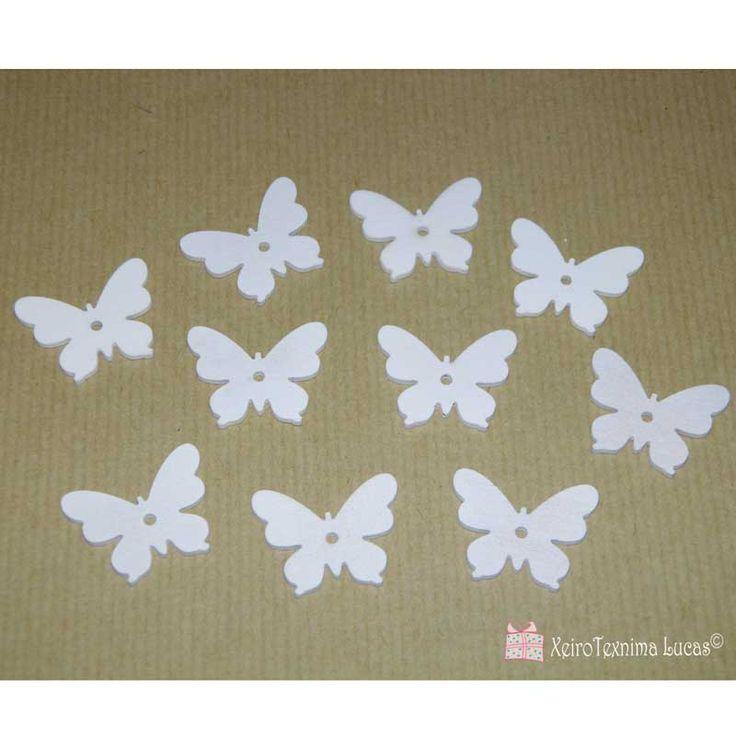 Ξύλινες πεταλούδες