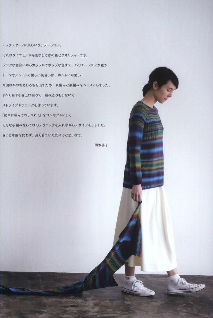 """【转载】""""Let's Knit Series"""" №80559 2017 - 暮秋的日志 - 网易博客"""