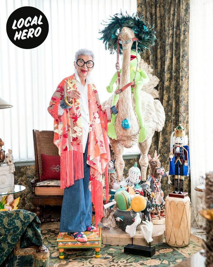Iris Apfel at 95 and going strong                                                                                                                                                                                 More