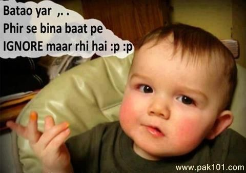 Provides Awesome Pakistani Funny Pics