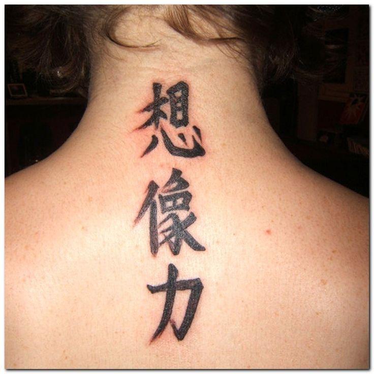 Kanji Tattoo: 22 Best Japanese Kanji Tattoos Images On Pinterest