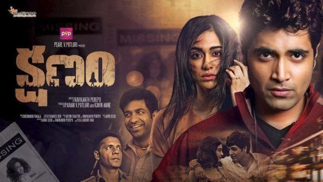 Kshanam 2016 Download Telugu 720p Hd Avc X264 1 6gb Telugu Movies Download Thriller Movies Download Free Movies Online