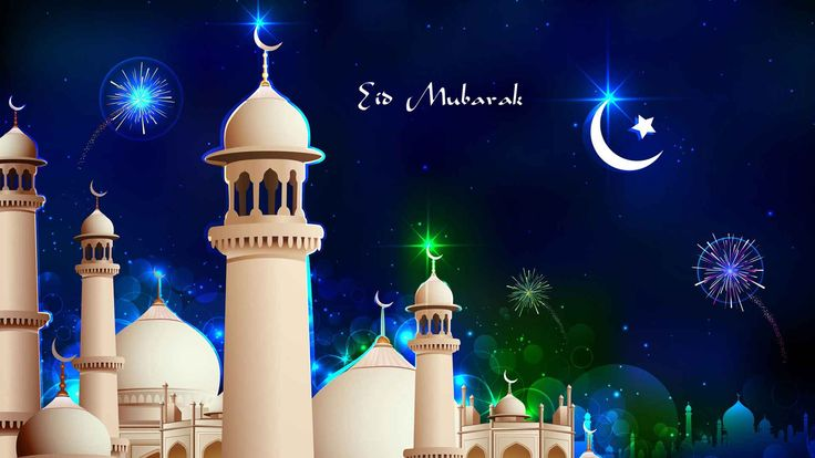 Eid Mubarak (Ramzan) 2017 HD Images, Wallpapers
