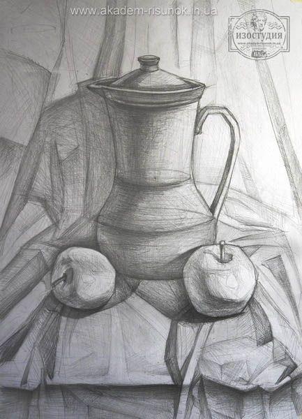 Лучшая  художественная школа в Днепропетровске. Натюрморт с керамикой и фруктами. Уроки рисования в Днепропетровске.