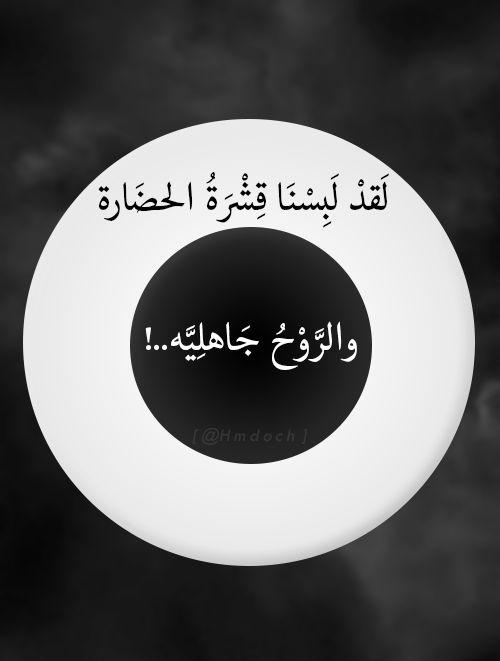 خُلاصة القضيّة توجز في عبارة !!