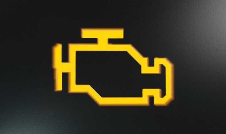 Not Sure What To Do When A Check Engine Light Comes On In Your Car? Come  Into Your Local Minnesota AAMCO Location For A Free Check Engine Light  Diagnostic ...