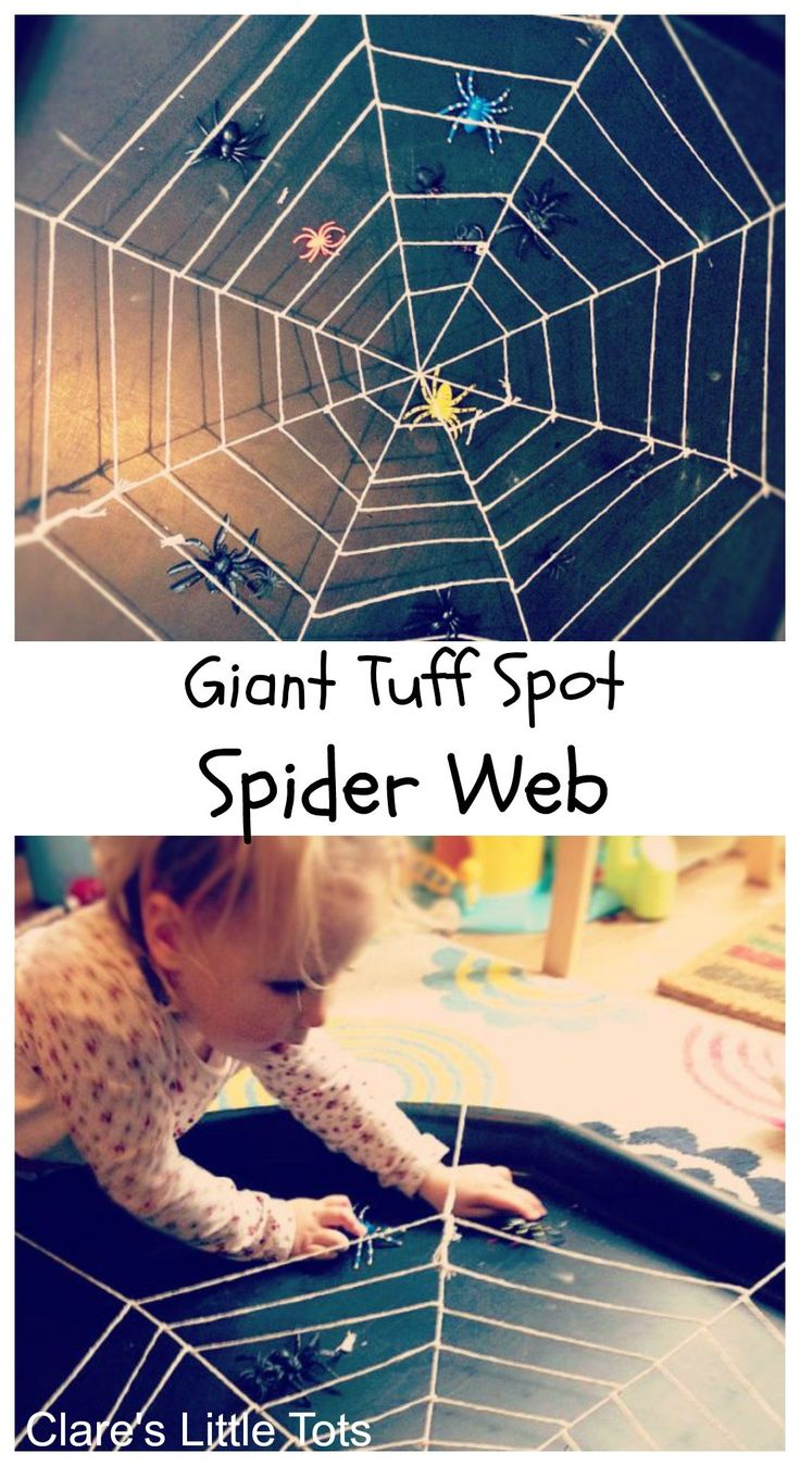Giant spider web tuff spot. Fun halloween idea for toddlers and preschoolers.