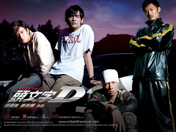 streaming film initial d sub eng