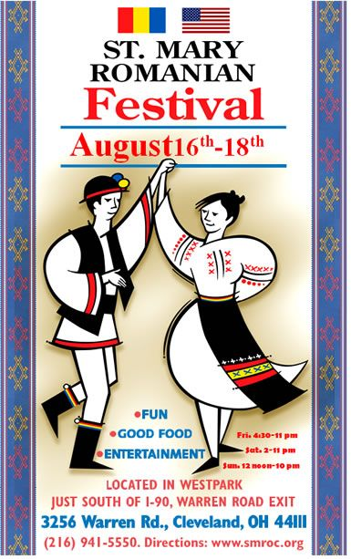 Romanian Festival 2013, ST. MARY ROMANIAN ORTHODOX CATHEDRAL, Cleveland, OH