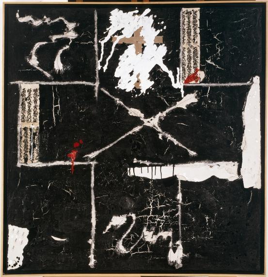 The map darkened (1984) by Elwyn Lynn. National Gallery of Victoria, Melbourne.