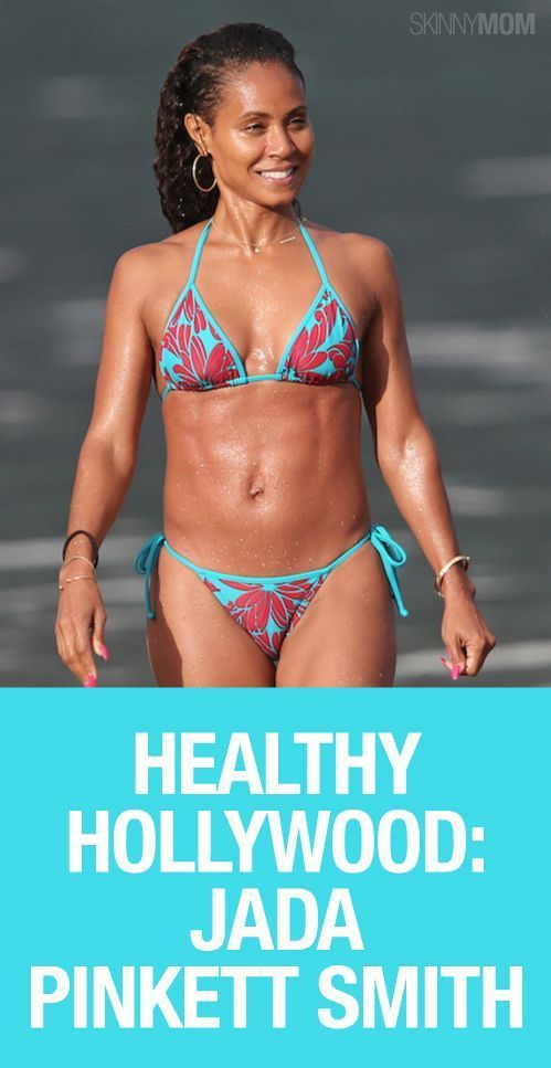 Want to know how Jada Pinkett Smith stays lean and fit for her age?  Find out here.