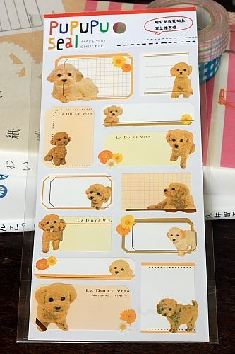 Kawaii Name Message Sticker Seal