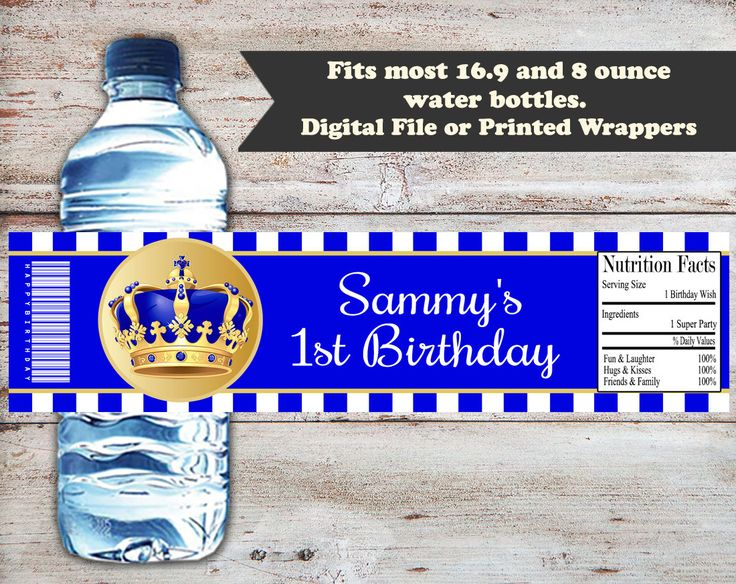 Little Prince Birthday Water Wrapper, Little Prince Birthday,  Little Prince Wrappers, Little Prince Party Favor, Digital or Printed Wrapper by PartiesR4Fun on Etsy