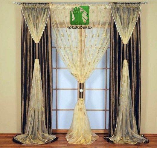 كيفية تنظيف الستائر وهى معلقة خطوات كيف تستخدمي المكنسة الكهربائية وطريقة بالبخار لنظافة جميع انواع الستائر بدو Curtain Decor Curtain Styles Beautiful Curtains