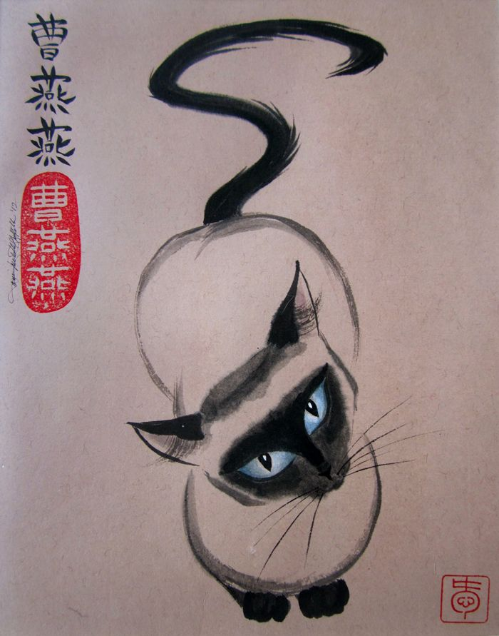 """""""Cat in Question"""" ink on buff rice paper by Tracie Griffith Tso of Reston, Va. 8x10"""" ©Copyright 2012"""
