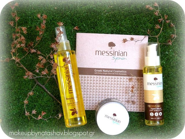 Makeup by Natasha V: 'Messinian Spa' product review: Beauty Oil 3 in 1 ...