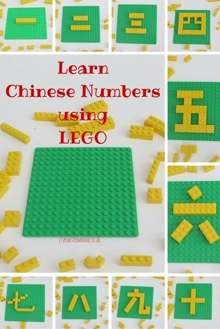 Learn Chinese Numbers using LEGO - ET Speaks From Home