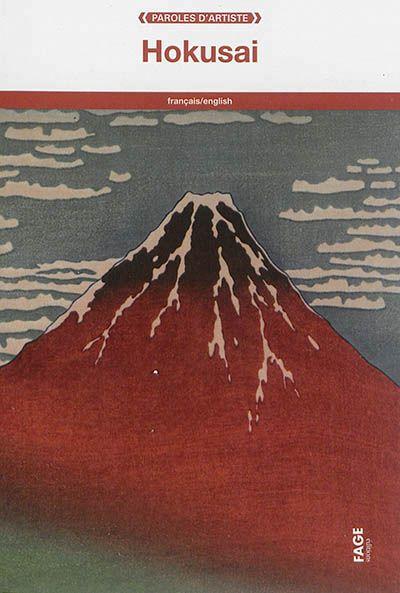 Cet ouvrage permet d'appréhender l'oeuvre d'Hokusai à travers une sélection de 30 reproductions représentatives, associées chacune à une citation de l'artiste. Pas cher et original une collection de petits livres d'art avec de belles illustrations commentées. Existent aussi: Matisse, Van Gogh, le facteur cheval, Camille Claudel, Le Corbusier…