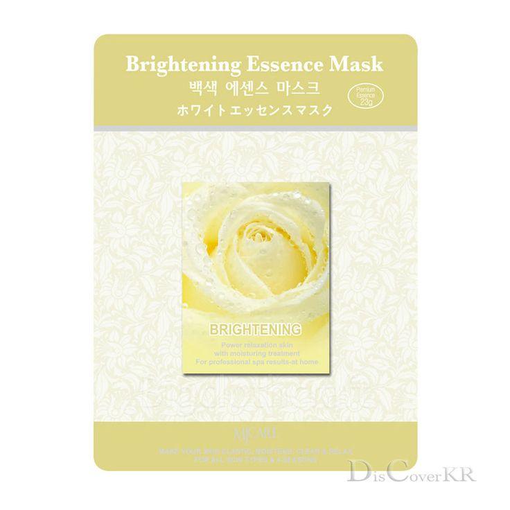 Facial Skin Care Brightening Essence Face Mask Sheet Moisture Essence Mask Pack #MIJINCosmetics