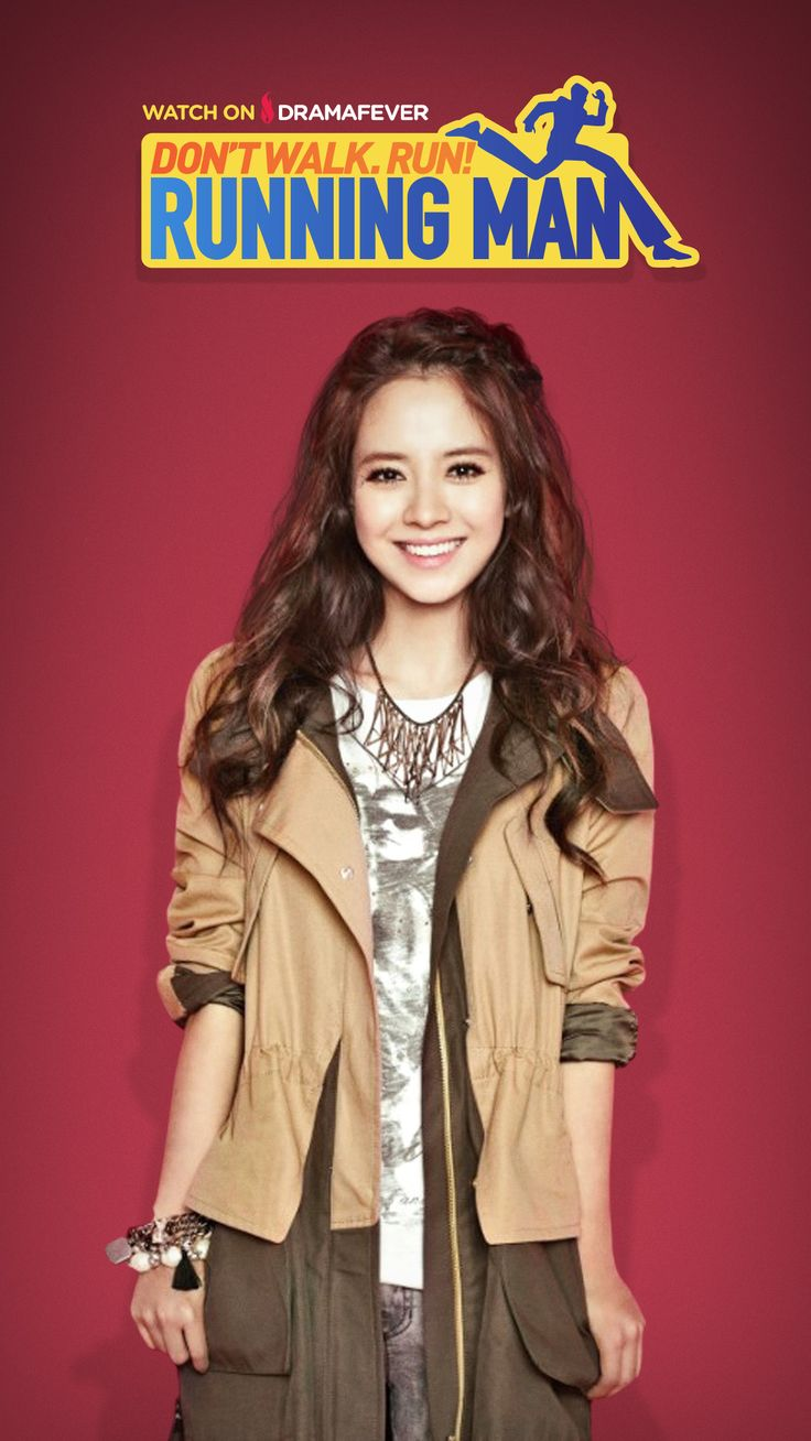 Song Ji Hyo - Download Running Man wallpapers for your desktop, iPhone, iPad and Android!
