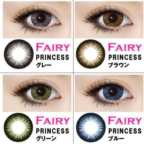 Japanese FAIRY circle contact lenses. SHOP >> http://www.eyecandys.com/brands/Fairy.html #eyecandys #circlelens #coloredcontacts #japanese #kawaii