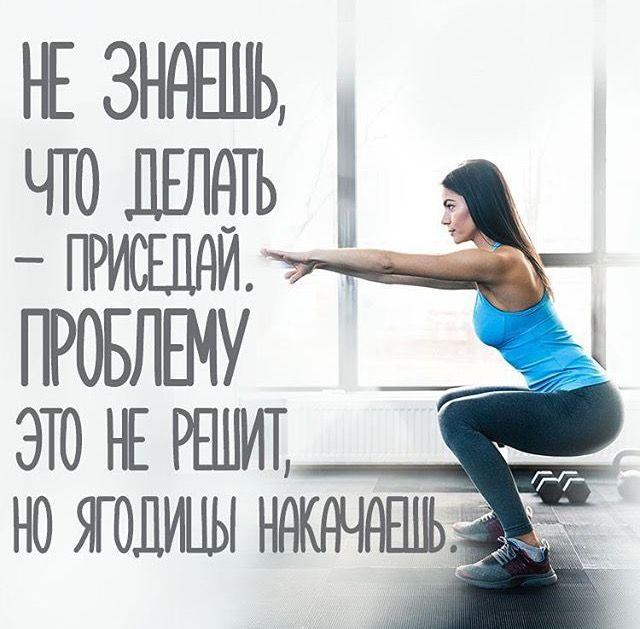 мой жизненный девиз))))