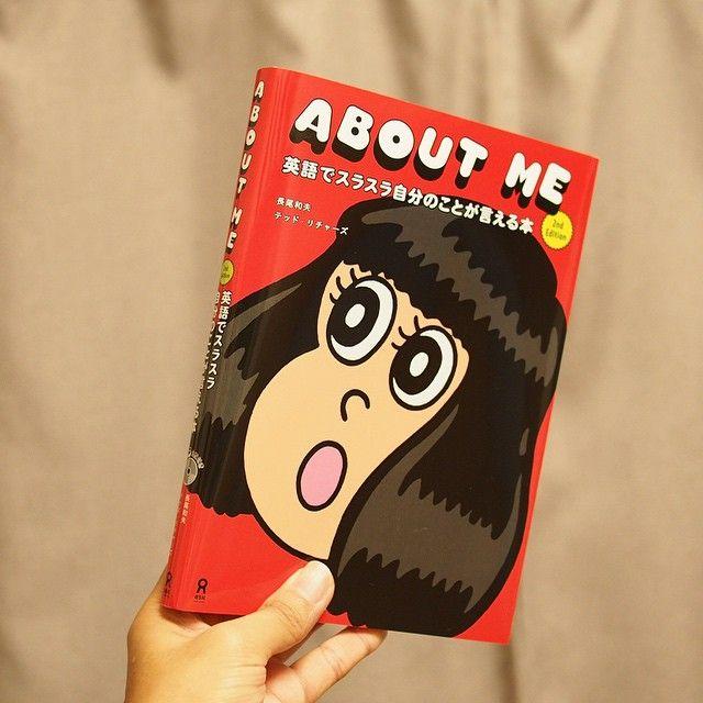 今までで一番大きく顔を使ってもらいました。英語の教材に見えるかしら?  #illustration #イラスト #art #junoson #oson #bookcover