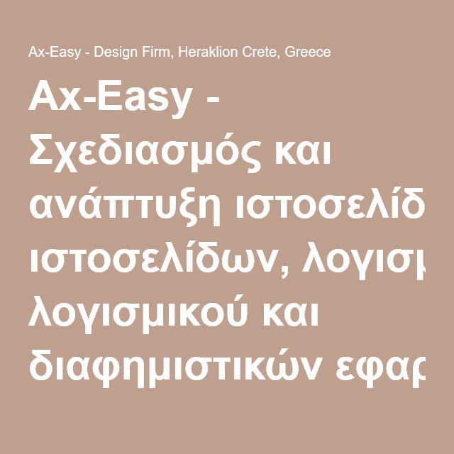 Ax-Easy - Σχεδιασμός και ανάπτυξη ιστοσελίδων, λογισμικού και διαφημιστικών εφαρμογών - Ηράκλειο Κρήτης, Ελλάδα