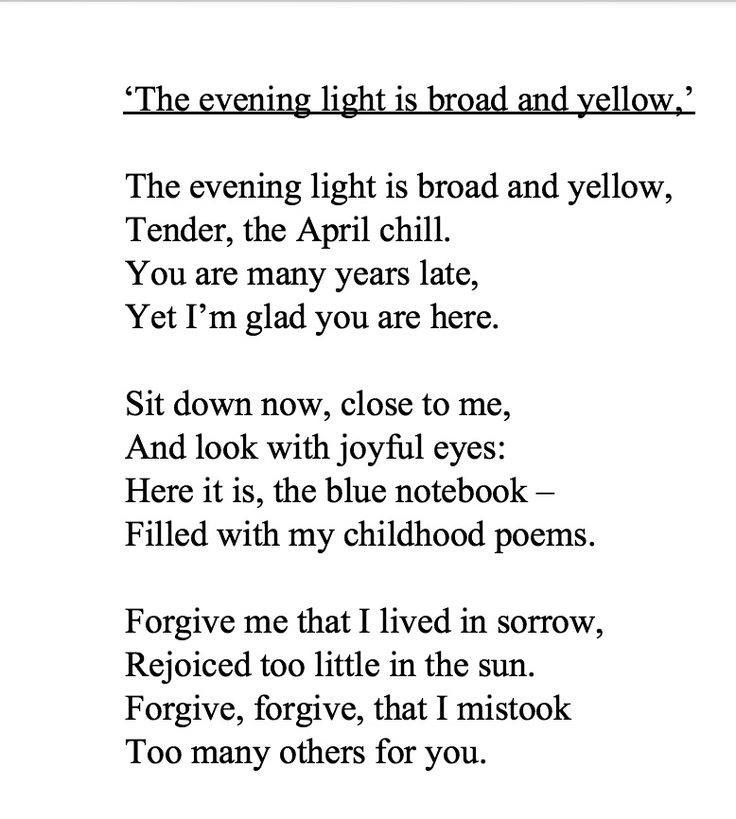 """""""The evening light is broad and yellow,"""" by Russian poet Anna Akhmatova. Muse credit for Meme: via Suzanne Katz's post in the fogwalking page on Facebook"""