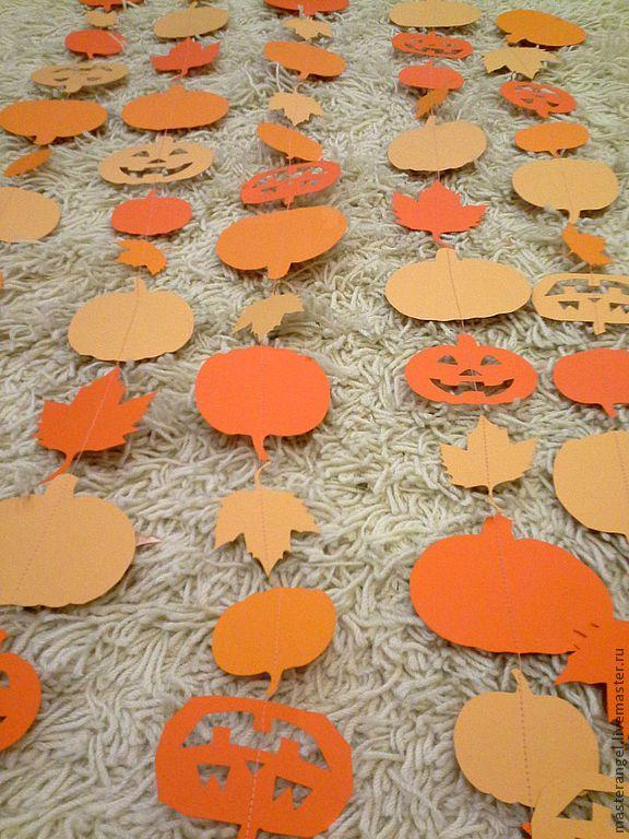 Купить Гирлянда для хеллоуин - рыжий, желтый, хеллоуин, хелоуин, Праздник, гирлянда, украшение интерьера