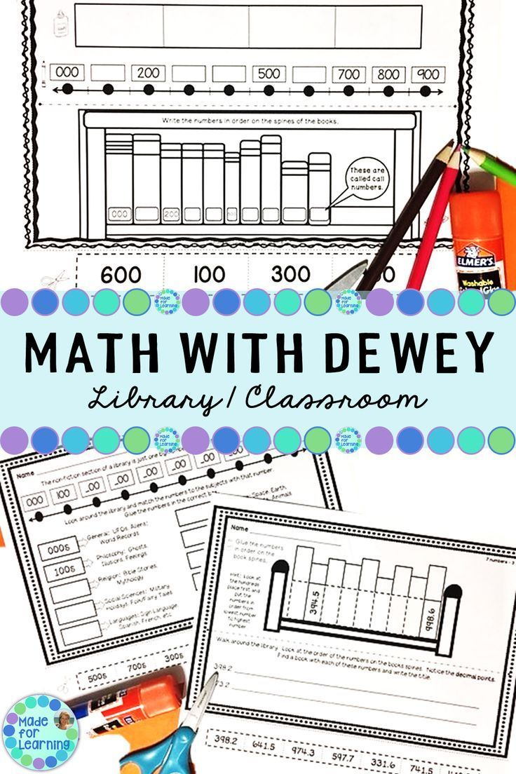 dewey decimal system number activities worksheets for library library media center library. Black Bedroom Furniture Sets. Home Design Ideas