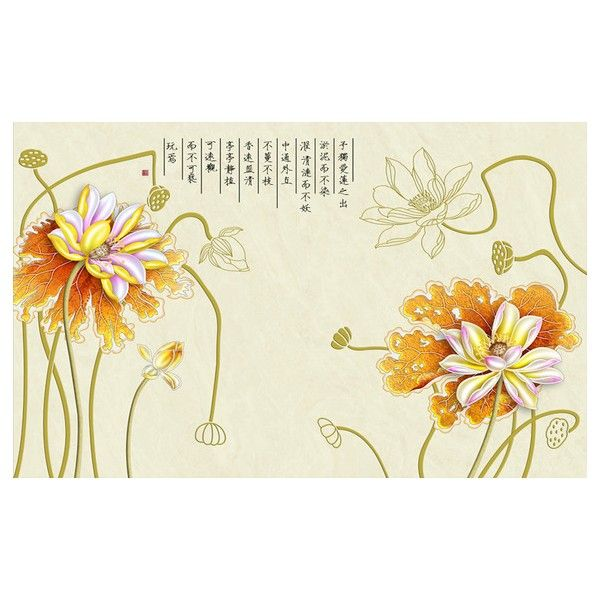 papier peint 3D sur mesure style asiatique les lotus et le poème sur marbre