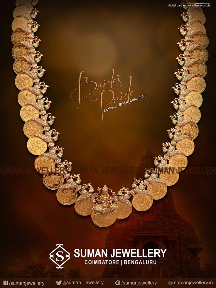 Shop from our enticing range of #elegance today! Necklace at Suman jewellery are…