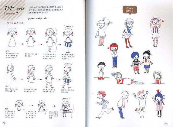 I Love 3 colored ball point pen Japanese by JapanLovelyCrafts