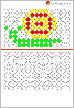 Σύνθεση εικόνας σαλιγκαριού με στρογγυλές ψηφίδες